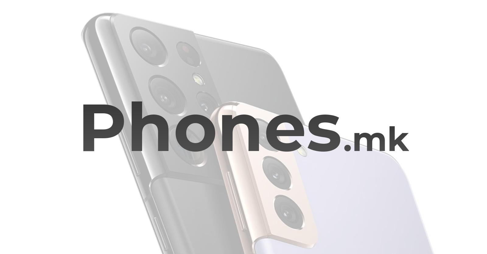 phones.mk